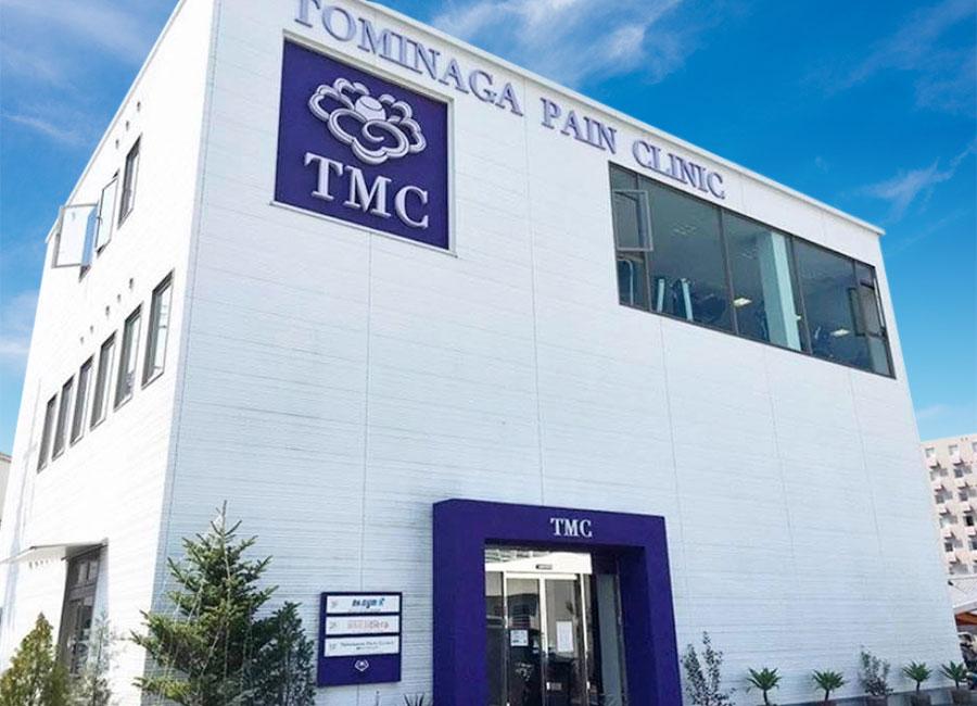 TMC(Tominaga Medical Communication)Group